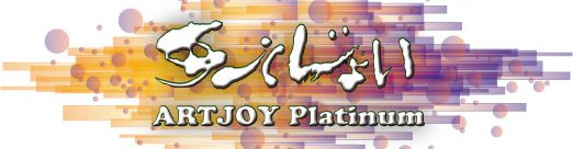 ARTJOY Platinum